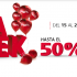 Promoción Huaweek 2019: hasta 50% de descuento en celulares Huawei