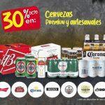 Catálogo de ofertas Surtimax Gangazos Colombianos 2020 del 10 al 20 de julio