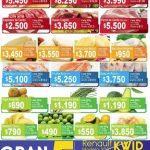 Catálogo de ofertas Mercamio y Mercatodo del 15 al 20 de julio 202