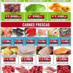 Catálogo Surtifamiliar Quincena Surti Económica del 15 al 20 de julio 2020