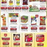 Catálogo de ofertas Surtifamiliar Días de Ahorro del 24 al 28 de julio 2020