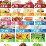 Catálogo Mercamio Mercatodo del 30 de septiembre al 5 de octubre 2020