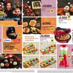 Catálogo Éxito Halloween 2020 del 2 de septiembre al 1 de noviembre