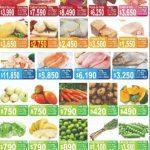 Catálogo Mercamío Mercatodo del 9 al 12 de octubre 2020