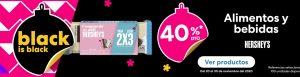 Pepe Ganga Black Friday 2020: hasta 60% de descuento en toda la tienda