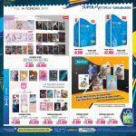Catálogo Colsubsidio Temporada Escolar 2021 del 1 al 14 de febrero