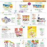 Catálogo Jumbo Extra Promo 2021 del 1 al 17 de marzo