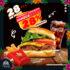 Promo Día de la Hamburguesa 2021 Mis Carnes Parrilla: 28% de descuento en todas las hamburguesas
