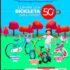 Promo Olímpica Tarjeta Plata: 50% de descuento en bicicleta para niños en compras de $70.000
