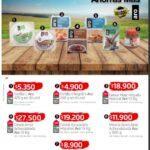 Catálogo Makro Campeones del Ahorro 23 al 29 de julio 2021