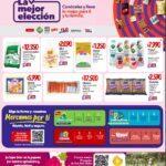 Catálogo Super Inter Día de la Independencia 20 de julio 2021