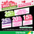 Ofertas Cruz Verde Mega Sale Amor y Amistad 2021 del 13 al 19 de septiembre